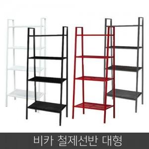 비카 STEEL 대형 선반/수납장/철제/철재