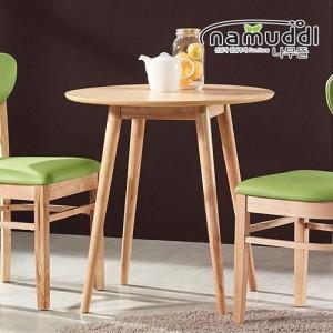 [나무뜰] 아벨 원목 원형테이블(의자별매) GLS048