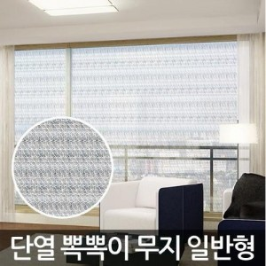 [라이펀]창문용 3중단열시트(뽁뽁이) 무지 일반형[100cm x 180cm]