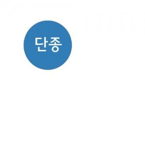 [꼬모까사]프롭-바체어(1+1)절삭서비스-높이조절가능