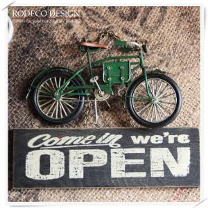 [로데코] 자전거 오픈/클로즈알림판