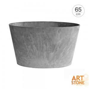 [아트스톤 Artstone] 디바이더 클레어 인테리어 원형대형화분(65cm)