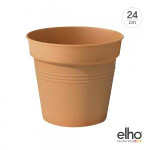[엘호 elho] 그린베이직 그로우팟 다용도화분(24cm)