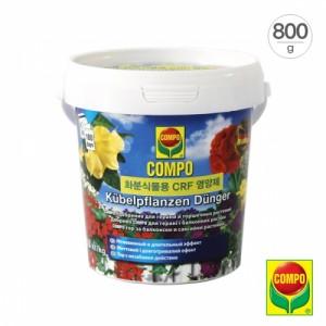 [콤포] 다용도 화분식물용 분갈이흙 식물영양제 CRF(800g)