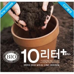 [에코푸름] 친환경 중성배양토 분갈이흙 그린코코쏘일(10L)