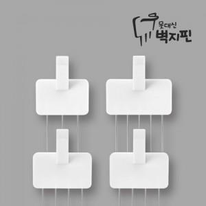 [프리젠트](4p)못대신 벽지핀 네모핀! 못없이액자걸기