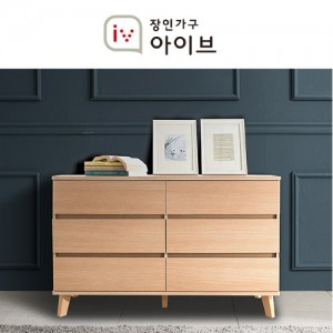 [장인가구 아이브] 플랜 120cm 3단 와이드 서랍장