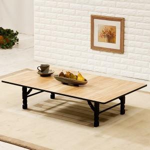 포메리트 6인용 테이블 쌍다리 대형