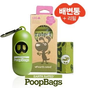 풉백 애견 강아지 배변통 + 배변통리필 120매