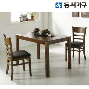 [동서가구] 케빈4인 식탁테이블 + 의자2 DF903774