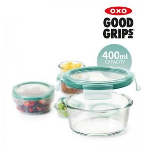 [OXO] 옥소 유리 밀폐용기 0.4L 원형