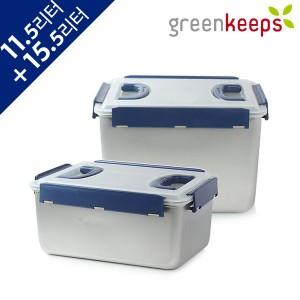 그린킵스 냉장고용 스텐 밀폐용기 2종G 김치통 11.5L+15.5L GK-P