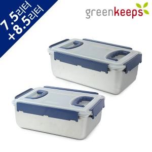 그린킵스 냉장고용 스텐 밀폐용기 2종D 김치통 7.5L+8.5L GK-P