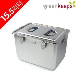 그린킵스 냉장고용 올스텐 밀폐용기 김치통 15.5리터