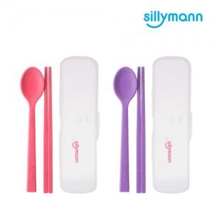 [실리만] 실리콘 어린이 수저세트(케이스) WSK3701