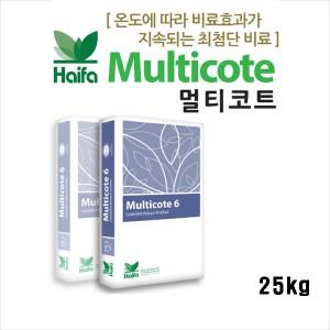 [멀티코트]4~ 6개월 비료효과 지속 / 이스라엘 하이파케미칼사의 최고 품질의 완효성 코팅비료 / 25kg