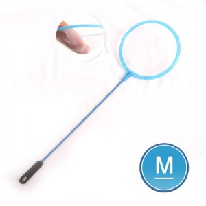 원형 극세사 뜰채 M