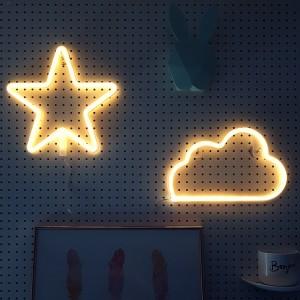 LED 네온사인 무드등 구름 별
