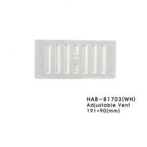 쇠부리그릴/PVC/개폐식/백색/소/191*90/81703/CB