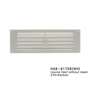 쇠부리그릴PVC-매입형/소(HAB-81708)/통풍구/CB