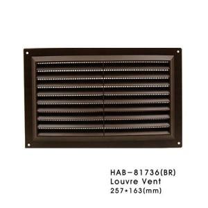 쇠부리그릴 PVC /브라운/중/257*163/81736/CB
