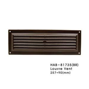 쇠부리그릴 PVC/브라운/소/257*90/81735/CB