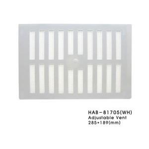 쇠부리그릴/PVC/개폐식/백색/대/285*189/81705/CB