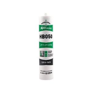 다목적하이브리드접착제/실리콘타입/HB050/310ml