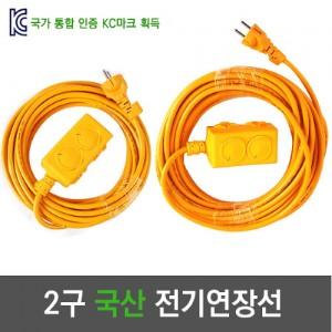 싸파 2구 전기연장선 10m/1.5㎟x3c 캠핑릴선 전기릴선 리드선 연장코드선 멀티탭