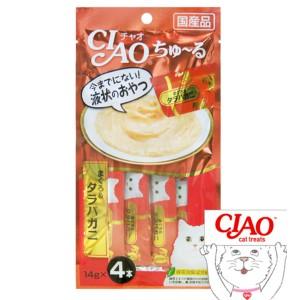 [이나바] 챠오 츄르 파우치 (참치+킹크랩) SC-108 14gX4 고양이 간식