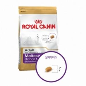 [로얄캐닌] 말티즈/사료 샘플 (어덜트/50g) 강아지 사료