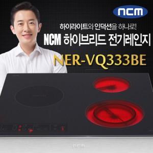 NCM 하이브리드 전기레인지 3구 NER-VQ333BE