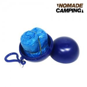 노마드 컬러볼 우비 블루 CN090062 캠핑용품