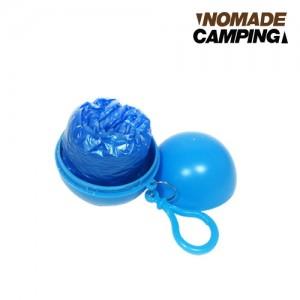 노마드 컬러볼 우비 스카이블루 CN090060 캠핑용품