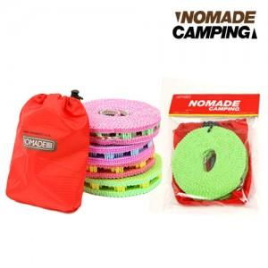 노마드 레일 데이지체인 그린+옐로우 CN090023 캠핑용품