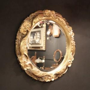 도라텍스 165C 이태리 원형 거울
