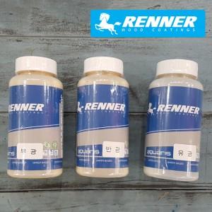 [RENNER] 레너 바니쉬 (프리미엄 실내용) 목재 투명 코팅제 200ml (무광/반광/유광)