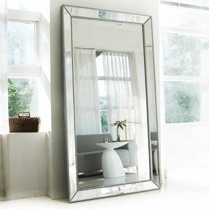 HM327 특대형거울 110x200