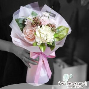 [조화꽃다발] 레이첼 핑크