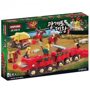 [옥스포드] 광개토대왕 용 기차 JK34615 블록 34615