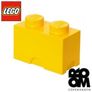 레고 블릭정리함2 옐로우 40021732