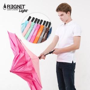 [REGNET]반대로 접고 펴지는 우산 레그넷 라이트