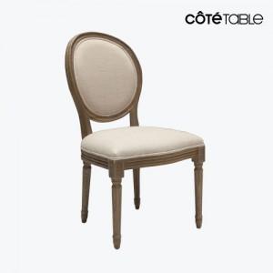 [꼬떼따블] 블루아 의자