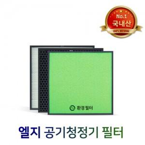 LG공기청정기 엘지호환용필터/LA-U109DW/LA-U109DWR/Q