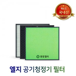 LG공기청정기 엘지호환용필터/LA-M130DS/Q