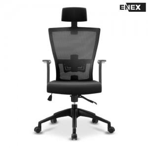 [에넥스 ENNEE]더유닛 메쉬 시스템 의자 (UN-PC902H)