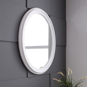 라샘 원형 거울