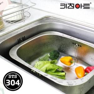 [키친아트]일품 304스텐 설거지통 특대