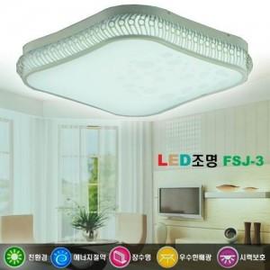 직부형 LED 면조명 방등 주방등 거실등 FSJ-3(55W)