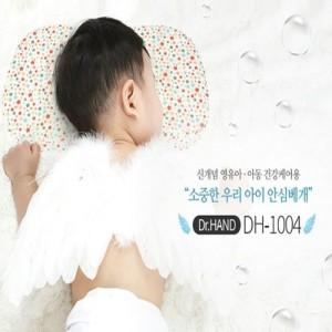 [닥터핸드]닥터핸드 아기 안심베개 DH-1004
